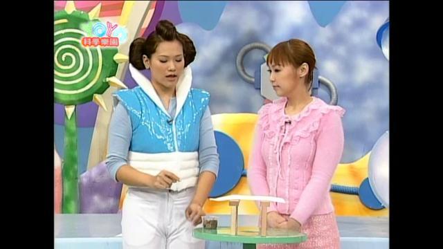 YOYO科學樂園14 線上看