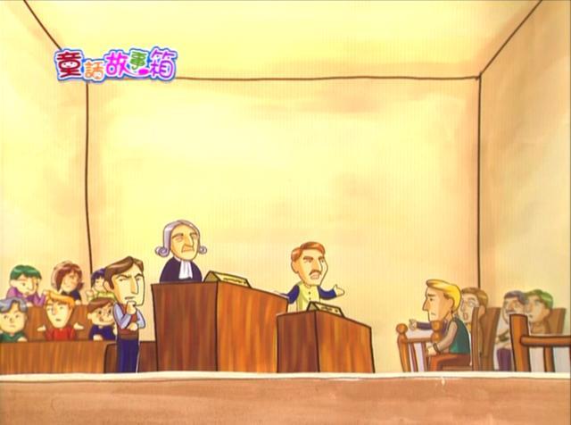 童話故事箱 第二季46 線上看