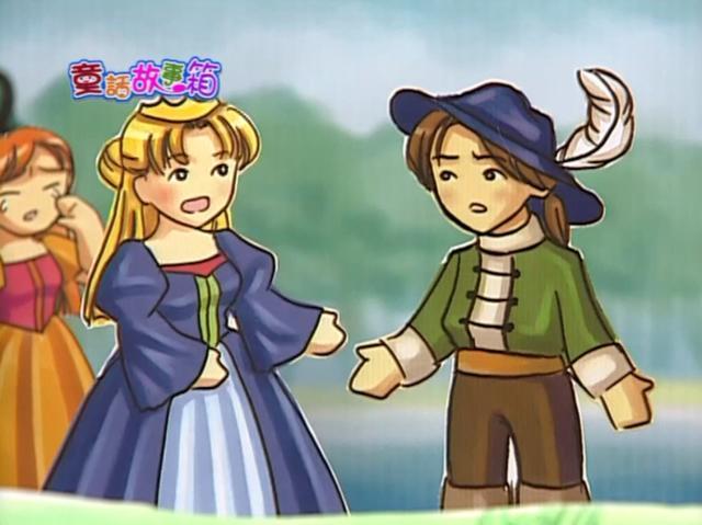 童話故事箱 第二季48 線上看