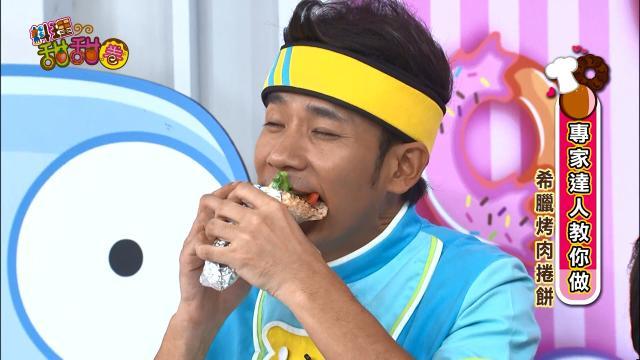 料理甜甜圈(S 6 ) 第83集劇照 1