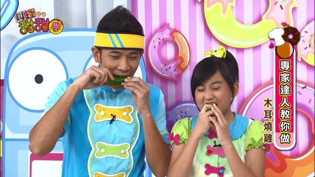 料理甜甜圈 第六季87 線上看