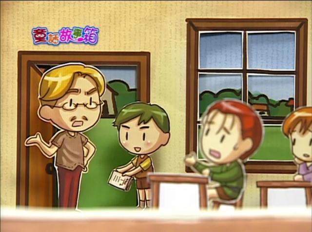 童話故事箱 第二季52 線上看
