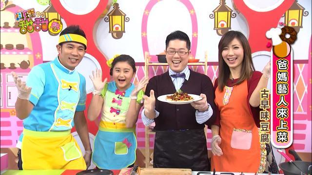 料理甜甜圈 第六季92 線上看