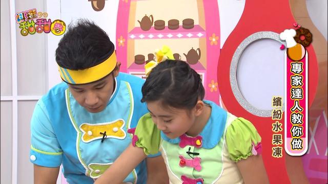 料理甜甜圈 第六季94 線上看