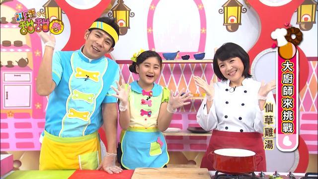 料理甜甜圈 第六季97 線上看