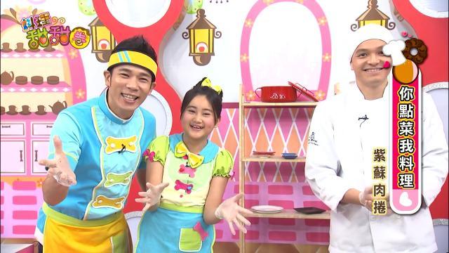 料理甜甜圈 第六季102 線上看