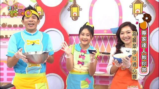 料理甜甜圈 第六季103 線上看