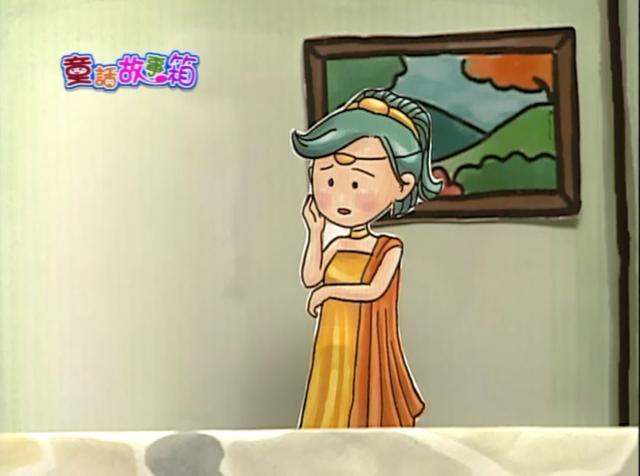 童話故事箱 第二季66 線上看