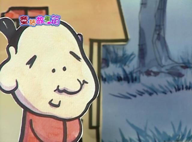 童話故事箱 第二季72 線上看
