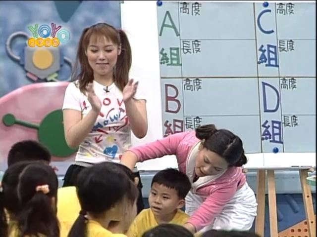YOYO科學樂園31 線上看