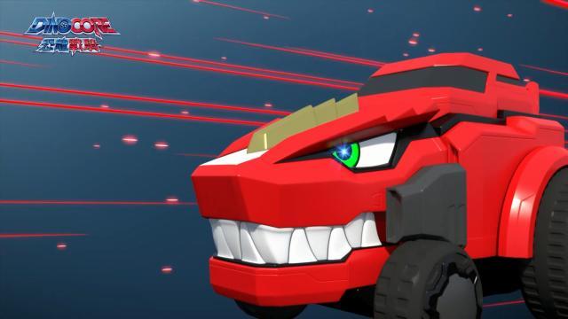 Dinocore恐龍戰騎 第一季4 線上看