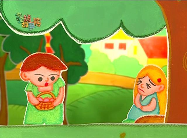 童話故事箱 第四季3 線上看