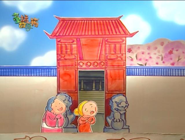 童話故事箱 第四季9 線上看