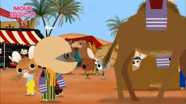 MOUK環遊世界 第一季 全集1 線上看