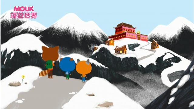 MOUK環遊世界 第一季16 線上看