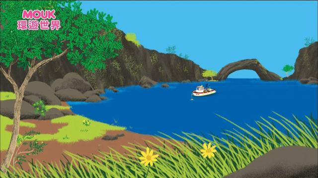 MOUK環遊世界 第一季 全集37 線上看