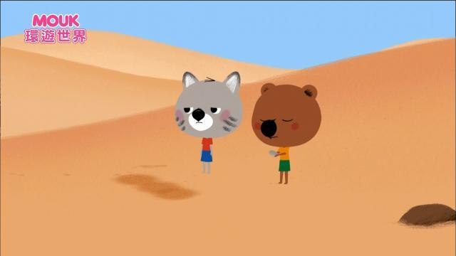MOUK環遊世界 第一季 全集61 線上看