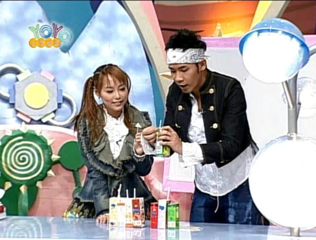 YOYO科學樂園54 線上看