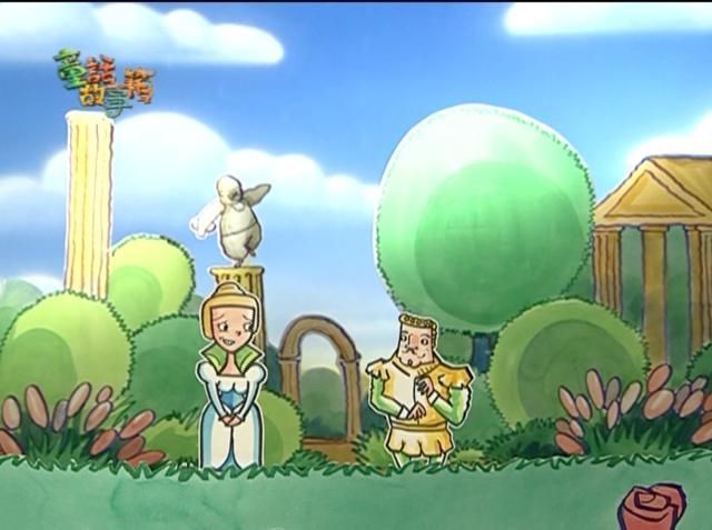 童話故事箱 第四季14 線上看
