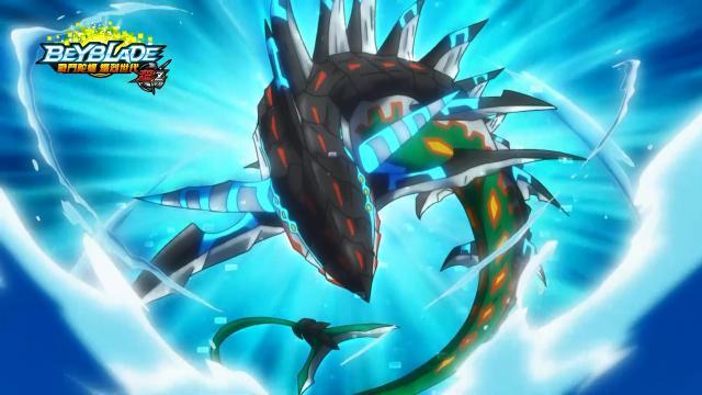 戰鬥陀螺爆烈世代超Z第11集【反目成仇的激戰】 線上看