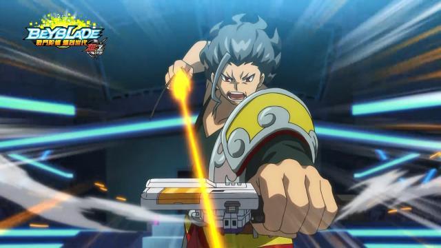 戰鬥陀螺爆烈世代超Z第12集【強敵!神弓力士】 線上看