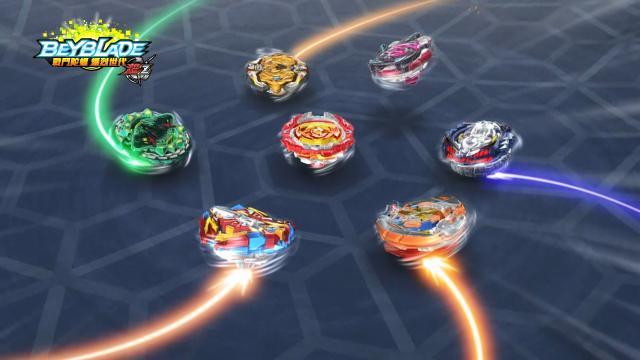 戰鬥陀螺爆烈世代超Z第20集【爆焰!重生鳳凰】 線上看