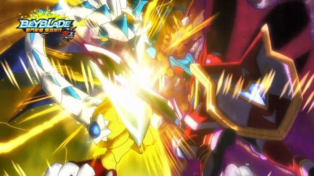 戰鬥陀螺爆烈世代超Z第25集【超龍!靈魂魔龍】 線上看