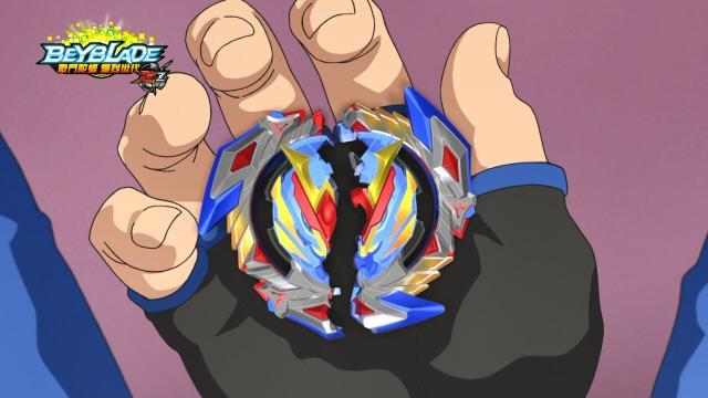 戰鬥陀螺爆烈世代超Z第29集【冥界的魔王死亡黑帝斯】 線上看