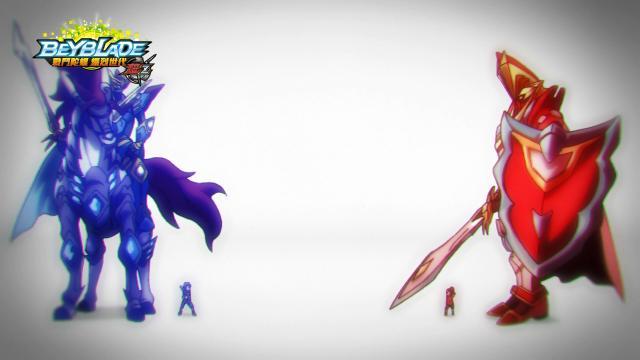 戰鬥陀螺爆烈世代超Z第51集【連結 艾卡VS霸斗】 線上看