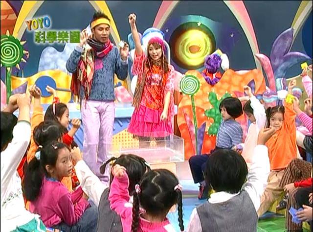 YOYO科學樂園58 線上看