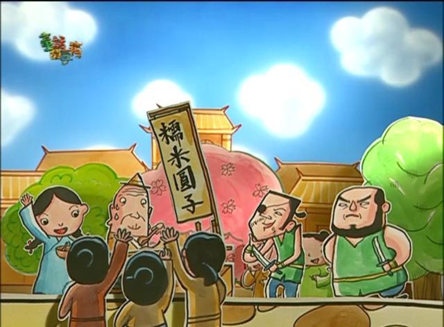 童話故事箱 第四季33 線上看