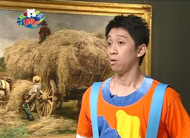 MoFa藝起GO劇照 1