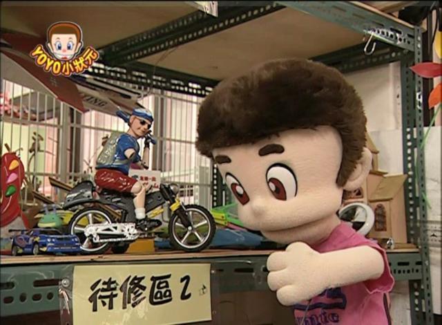 YOYO小狀元 第一季10 線上看