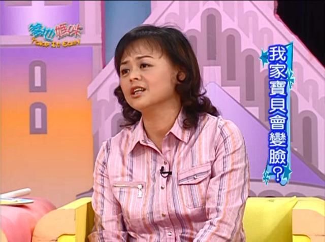 爹地媽咪Take it Easy 第5集劇照 1