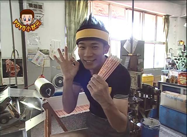 YOYO小狀元 第二季劇照 1
