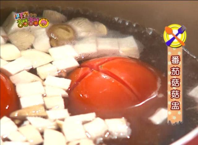 料理甜甜圈 第四季10 線上看