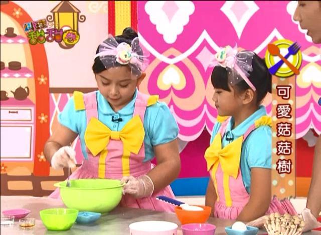 料理甜甜圈 第四季11 線上看