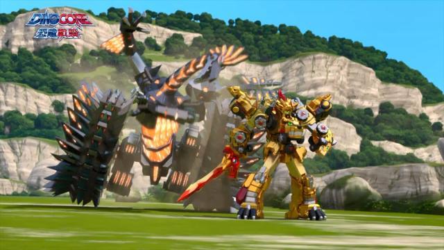 Dinocore恐龍戰騎 第三季8 線上看