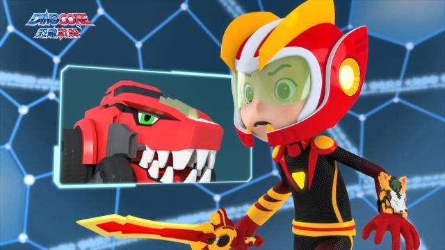 Dinocore恐龍戰騎 第三季 第12集劇照 1