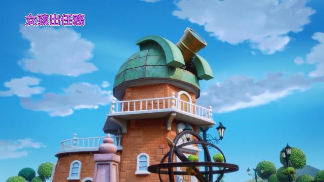 LEGO Friends:女孩出任務 第二季第3集【探險不停歇】 線上看