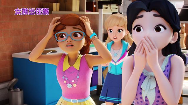 LEGO Friends:女孩出任務 第二季第6集【畫作與財富】 線上看