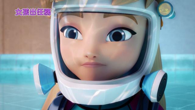 LEGO Friends:女孩出任務 第二季第11集【潛水】 線上看