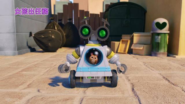 LEGO Friends:女孩出任務 第二季第12集【尋找地圖】 線上看