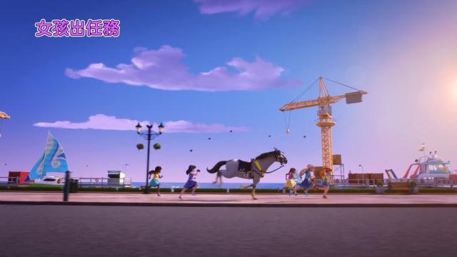 LEGO Friends:女孩出任務 第二季第17集【不打馬虎眼】 線上看
