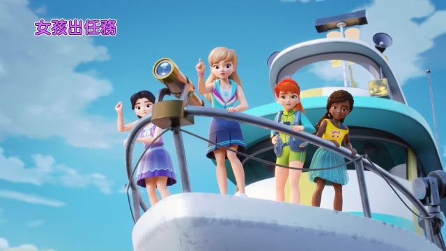 LEGO Friends:女孩出任務 第二季第19集【船難】 線上看