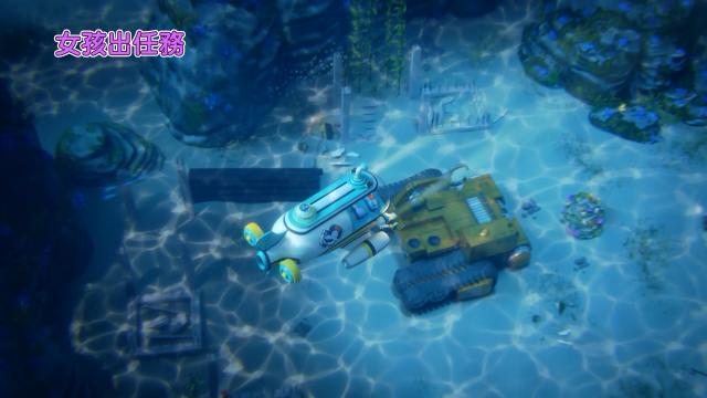 LEGO Friends:女孩出任務 第二季第22集【監視】 線上看