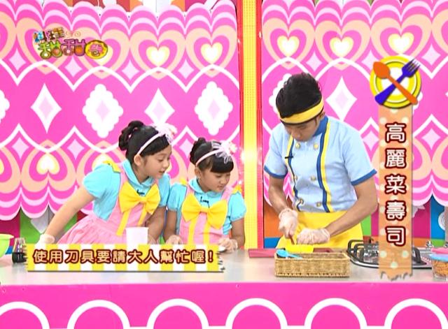 料理甜甜圈 第四季18 線上看
