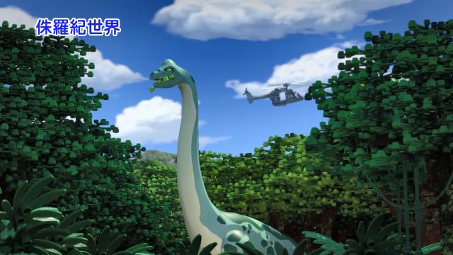 樂高侏羅紀世界8 線上看