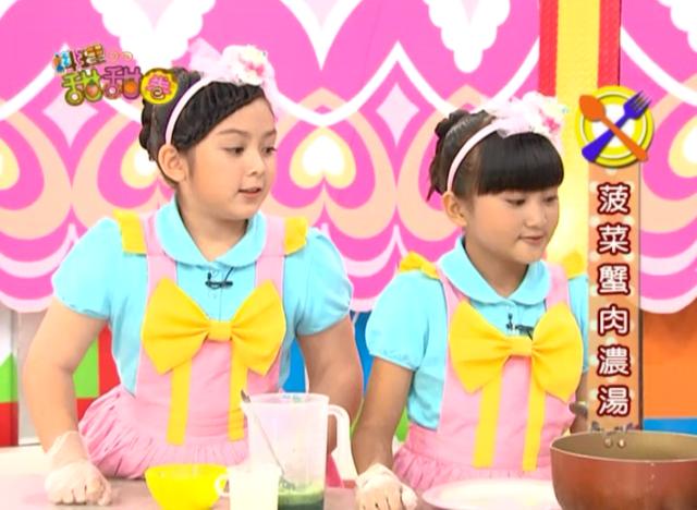 料理甜甜圈 第四季26 線上看