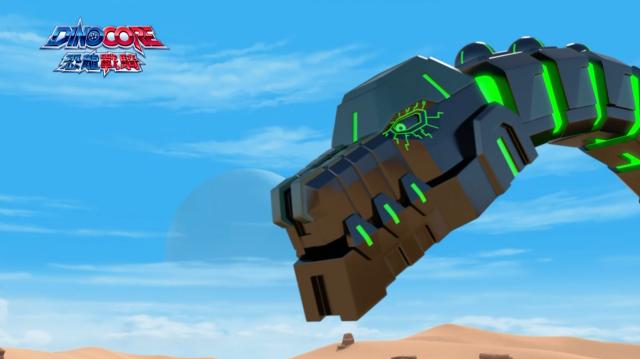 Dinocore恐龍戰騎 第四季第2集【抵達Dino星球】 線上看